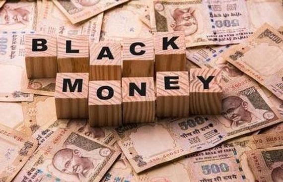 Government's New Plan to Acquire Black Money