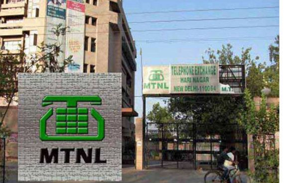 Govt Appoints DoT's Mahmood Ahmed on MTNL Board as Director