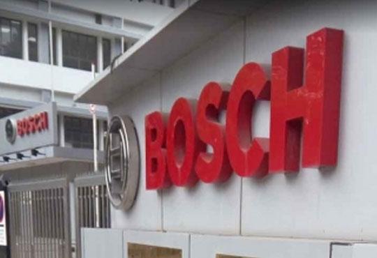 Bosch Unveils IoT 'Garage' in Bengaluru