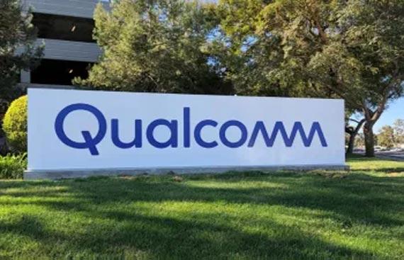 Qualcomm to Acquire Chip Design Startup Nuvia for $1.4 Billion