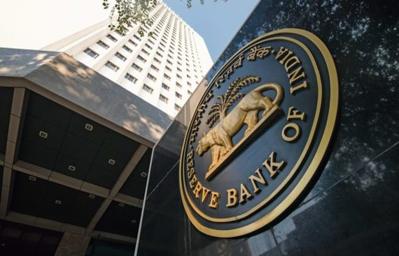 RBI sets up new Regulations Review Authority