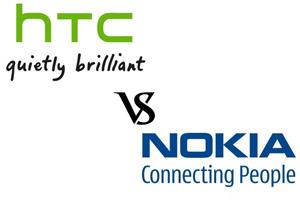 Nokia Loses