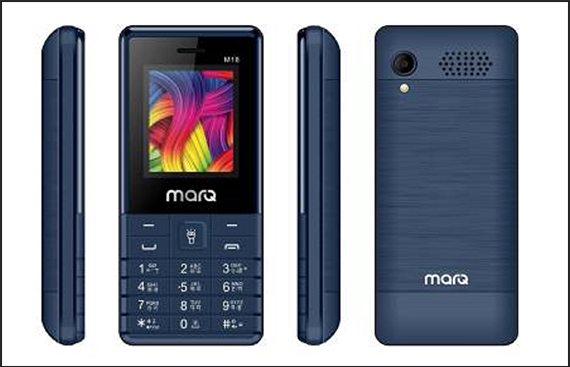Flipkart to Re-enter the Mobile Phone Market with Homegrown Brand MarQ