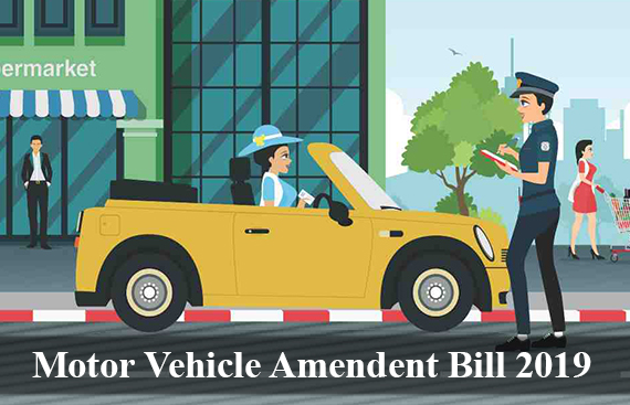 Motor Vehicle Bill 2019: Government Aims for Safer Roads