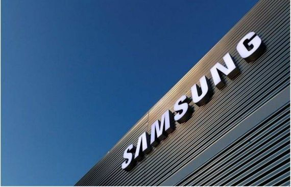 Samsung ready with world's first 1TB chip for mobile manufacturers