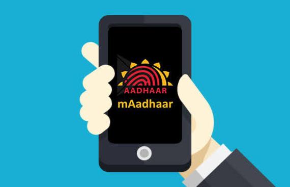 Now mAadhaar App Gets Even More Secured!