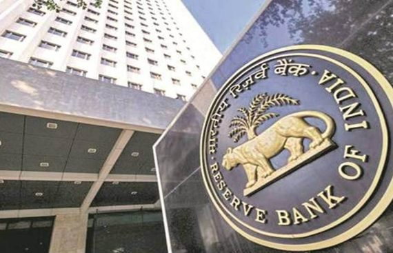 RBI caps tenure of bank MD and CEOs to 15 yrs