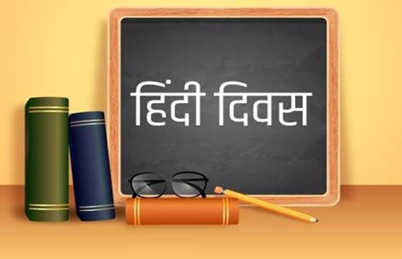Hindi Diwas: Raising Demand for Hindi Globally