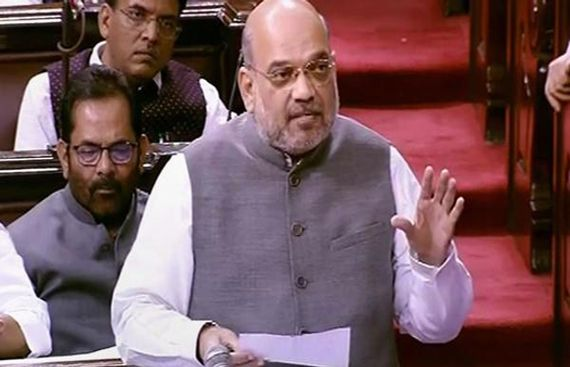 Shah Says Article 370 to Go, J&K no More a State