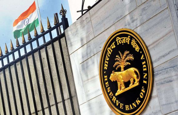 RBI Panel Estimates Transferable Surplus at Just Rs 8,000 cr