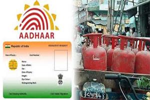 Aadhaar Card- Mandatory or Not?