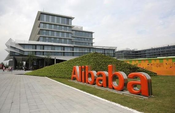 Alibaba posts $16.7bn in revenue, consumer base hits 674mn