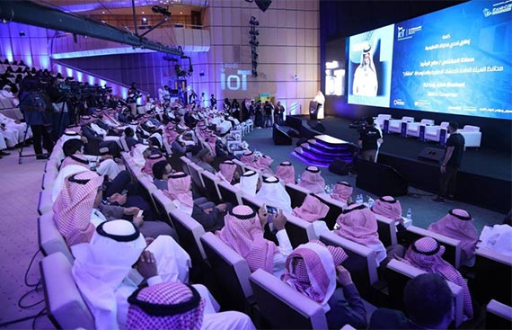 Saudi IoT 2020... the most awaited event!