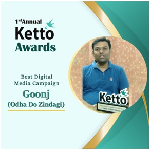 Best Digital Media Campaign ? Goonj  (Odha Do Zindagi)