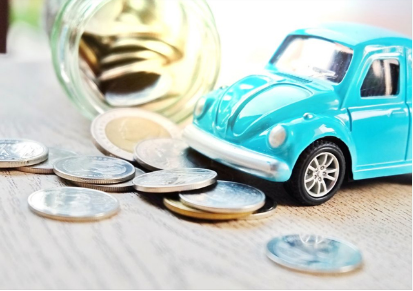 Tips to reduce Motor Insurance Cost