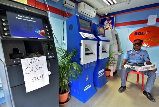 Atm No Cash
