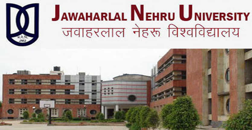 JNU New Entrant to the List of Non-IIMs Accepting CAT Score