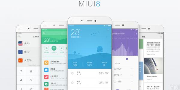 Xiaomi Announces MIUI 8 Globally, Mi Max Available in India