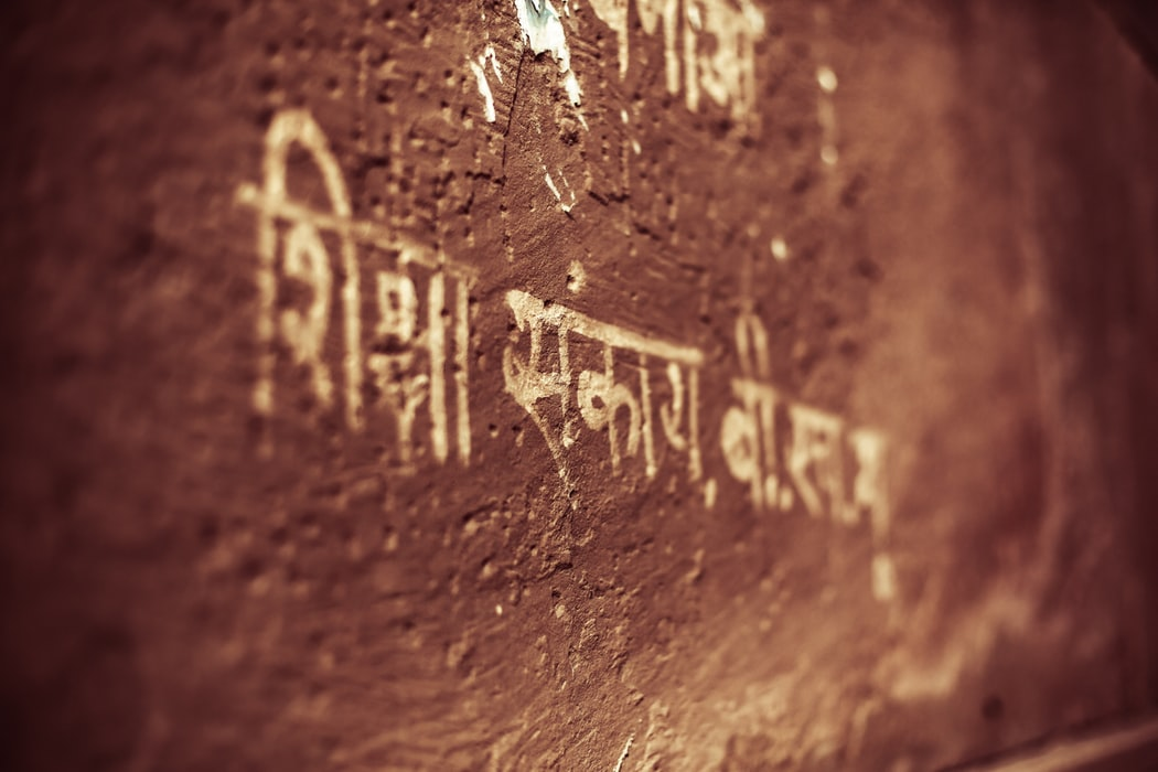 Have a basic knowledge of Hindi