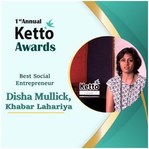 Best Social Entrepreneur ? Disha Mullick, Khabar Lahariya
