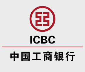 ICBA, China, Industrial and Commercial Bank of China