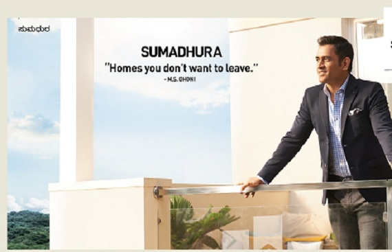 Sumadhura Group Features MS Dhoni as Brand Ambassador