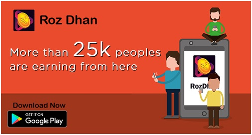 RozDhan App: Helps Users and Influencers Make Quick Money!