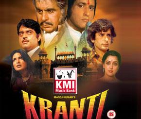 Kranti (1981) Movie