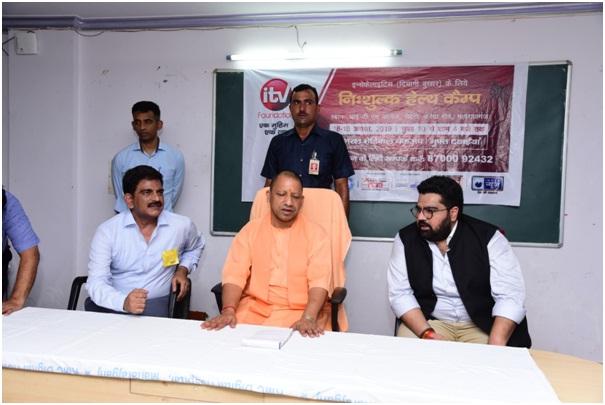Kartikeya Sharma Founder iTV and Shri Yogi Adityanath, Chief Minister Uttar Pradesh at Inauguration of iTV Foundation's Two-day Health Checkup Camp in Maharajganj