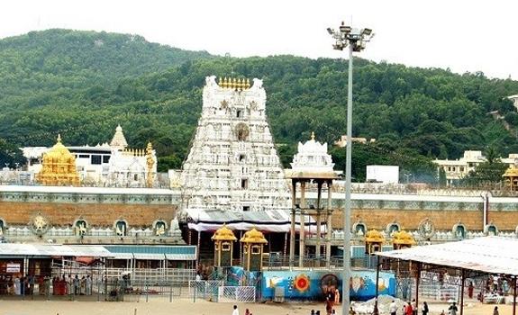 Tirumala Tirupati
