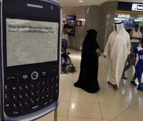 Saudi Arabia banned Blackberry