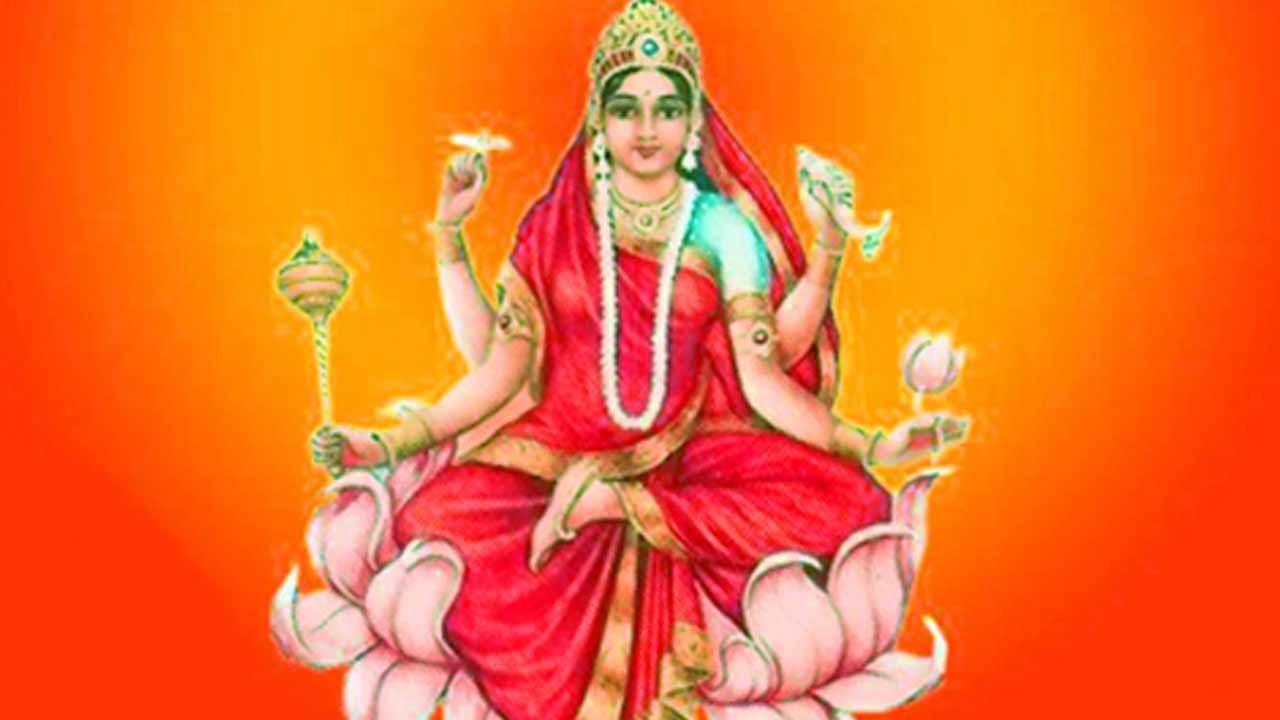 siddhidharti