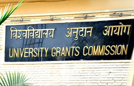 UGC publishes list of approved distance education universities