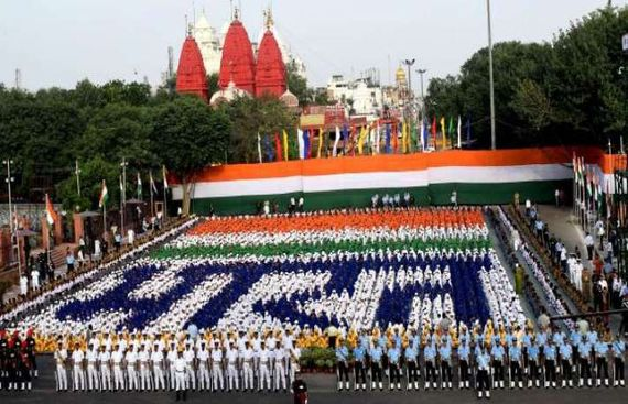 Now watch I-Day celebrations live on YouTube