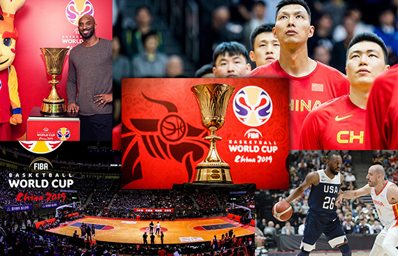 All You Need to Know about the 2019 FIBA Basketball World Cup