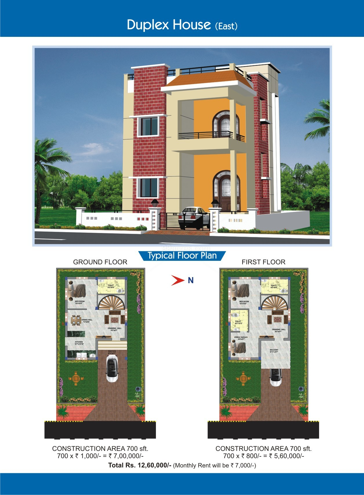 Duplex House Plans For 1400 Sqft In India