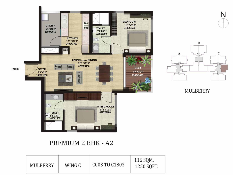 Shapoorji Pallonji Parkwest 2 3 Bhk Duplex Apartment For