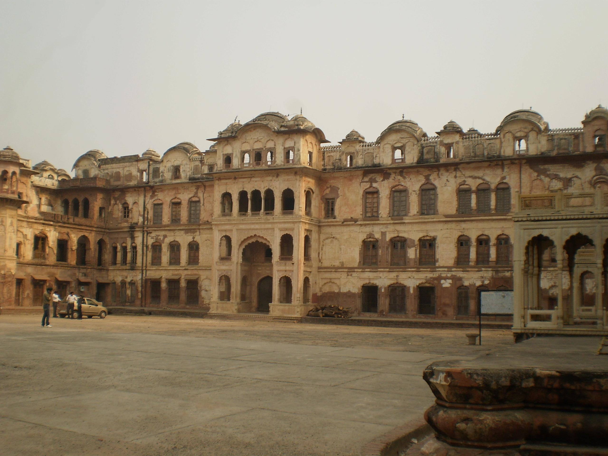 Qila Mubarak Amritsar