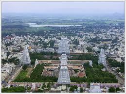 Arunachaleswar Temple