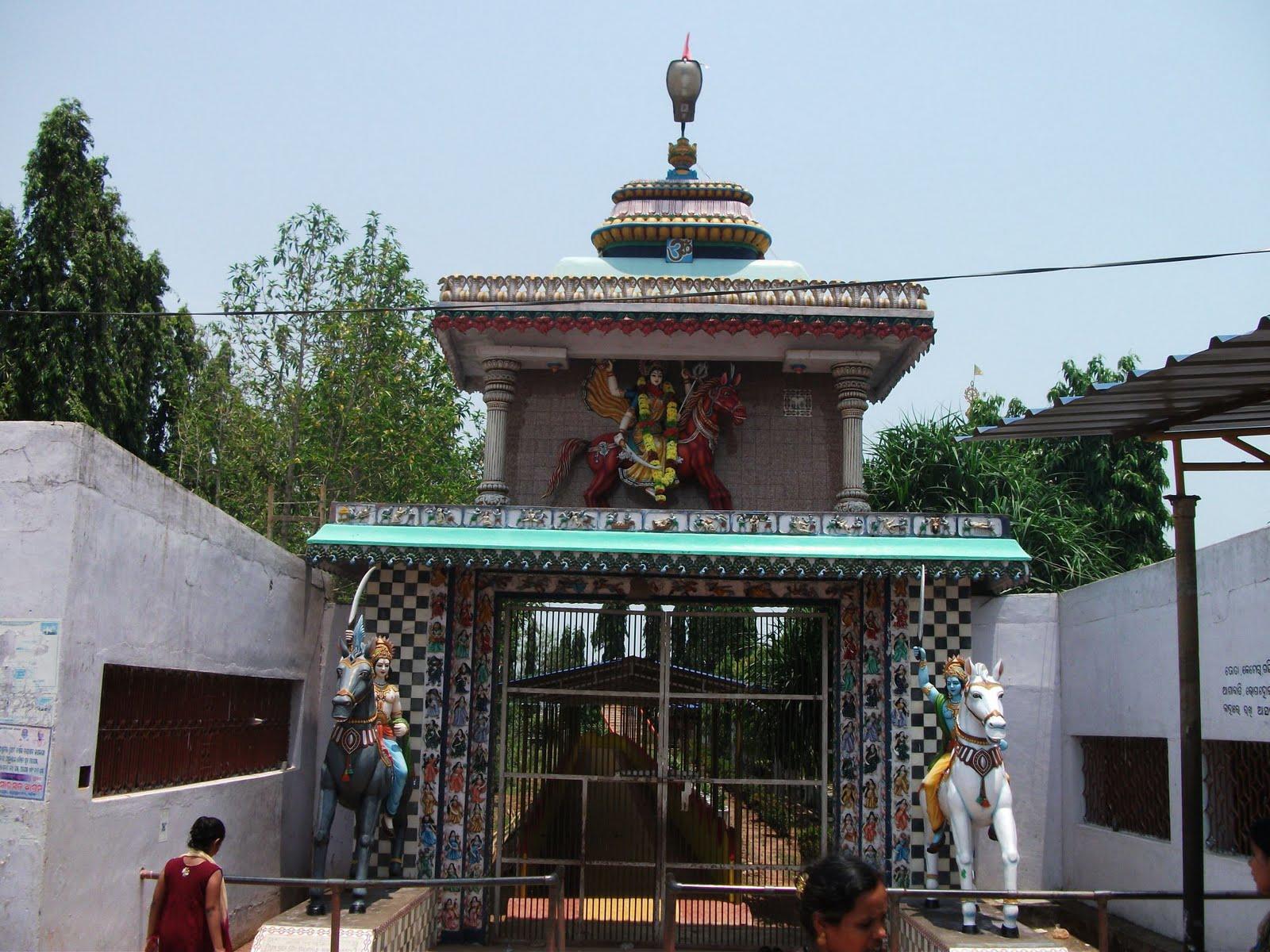 Siddha Bhairavi Temple