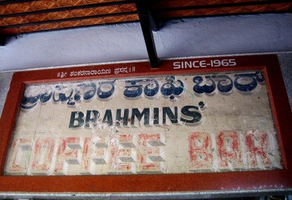 Brahmins Coffee Bar Shankarapuram