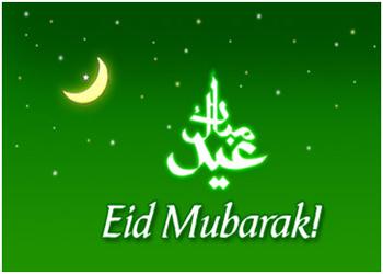 Eid Ul Fitr (Ramadan Eid)