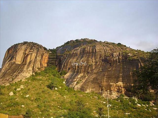 Gurramkonda Fort