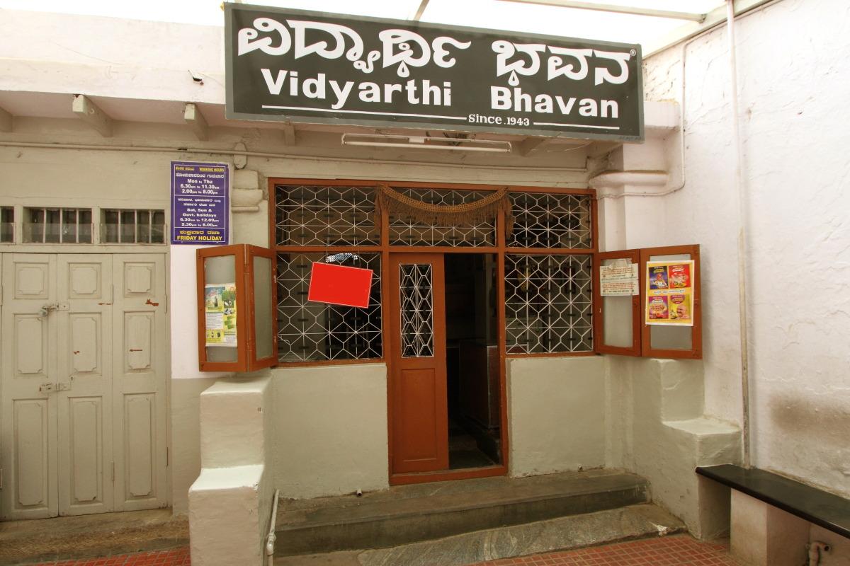 Vidyarthi Bhavan Basavanagudi