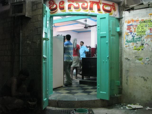 Central Tiffin Room CTR Malleswaram