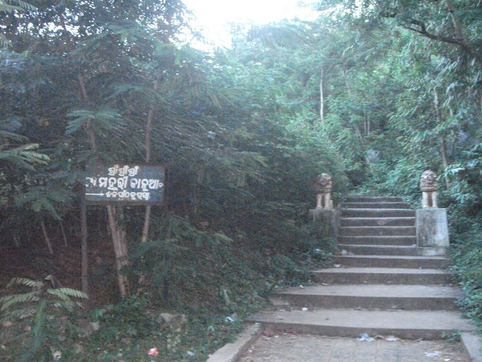 Mahuri Kalua Temple