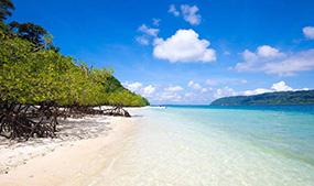 Knowing the Unknown - The Andaman & Nicobar Islands