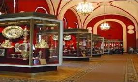 Diamond Fund (Almazny Fond), Moscow