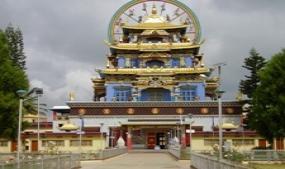Bailkuppe : Golden Temple