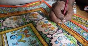 Raghurajpur Handcraft